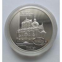 "Беларусь, 20 рублей 2005 год, ""Фарный костёл. Несвиж"""