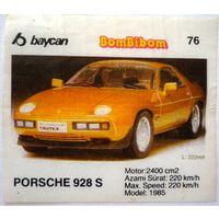 Вкладыш BomBibom # 76