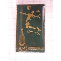 Москва-80  Волейбол