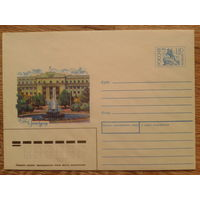 Россия 1993 хмк Оренбург