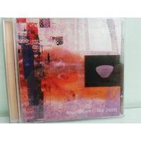Fripp & Eno / Beyond Even 1992-2006 (2CD)