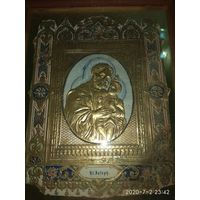 Икона святого Иосифа