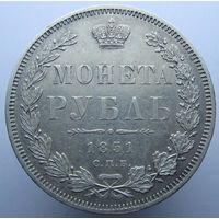 1 РУБЛЬ 1851 СПБ-ПА, ШТЕМПЕЛЬНЫЙ БЛЕСК, UNC