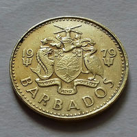 5 центов, Барбадос 1979 г.