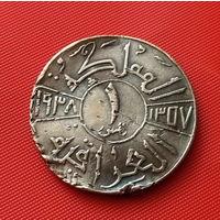 24-39 Ирак, 1 филс 1938 г.