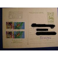 Болгария ПК с ОМ почта Фауна 1996