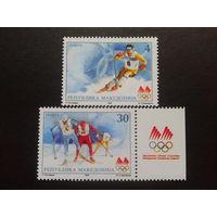 Македония 1998 Олимпийские игры полная серия
