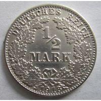 Германия. 1\2 марки 1918 D. Серебро . 110