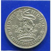 Великобритания 1 шиллинг 1945 , Английский , серебро