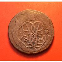 2 копейки 1757