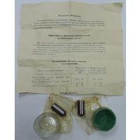 Выглаживатель алмазный  синтетический 0,8 карат. СССР. Цена за один.