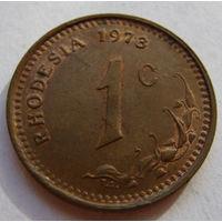 Родезия 1 цент 1973 г