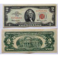 2 доллара США, 1963 A