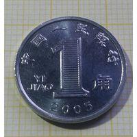 Китай 1 джао 2005