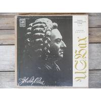 С. Рихтер (ф-но) - И.С. Бах. Хорошо темперированный клавир, части I и II - Мелодия, ЛЗГ (ч.1), АЗГ(ч.2) - 6 пл-к