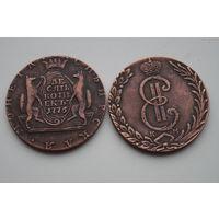 10 копеек 1776.  Красивая копия