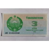 Узбекистан, 3 сум 1992 год, аUNC