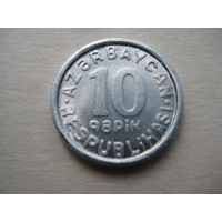 АЗЕРБАЙДЖАН 10 ГЯПИКОВ 1992 ГОД
