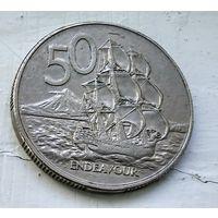 Новая Зеландия 50 центов, 1985 3-7-18