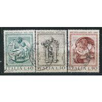 Искусство. Микеланджело Буонаротти. Италия. 1975. Полная серия 3 марки