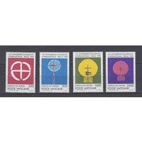 Религия. Международный конгресс. Ватикан. 1989. 4 марки (полная серия). Michel N 984-987 (5,0 е).