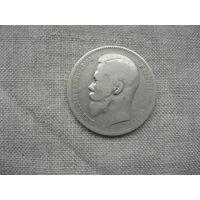 Рубль 1897 (АГ) от 1 рубля без МЦ