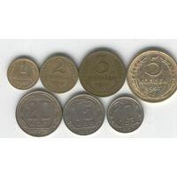 Подборка 1 + 2 + 3 + 5 +10 + 15 + 20 копеек СССР 1957