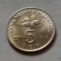 5 сен, Малайзия 2007 г.