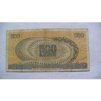 Италия 500 лир 1967г. 135124 распродажа