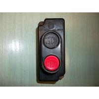 Кнопочный пост (из СССР)