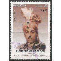 Пакистан. М.Хан Аббаси V. Пионер Свободы. 2013г. St#1462.