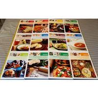 """Книги серии """"Кулинарные шедевры мира. Шаг за шагом"""""""