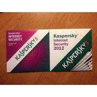 Установочные диски Касперского (Kaspersky)