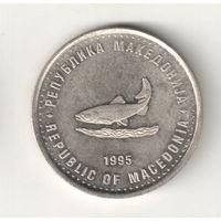Македония 2 денар 1995 ФАО
