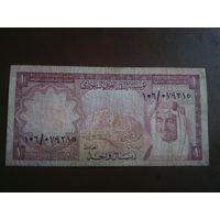 1 риал Саудовская Аравия 1976 год