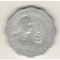 10 пайс 1975 г. ФАО- Год женщины. МД: Калькутта.