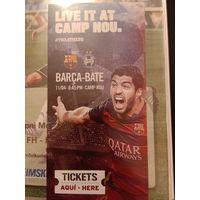 Барселона - Батэ 2015 (Рекламка из Испании)
