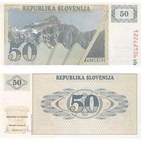 Словения. 50 толаров 1990. UNC-