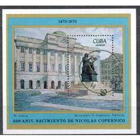 Марки.Куба,блок 1973,Коперник
