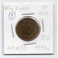 10 вон Южная Корея 1999 года (#1)