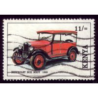 1 марка 1992 год Кения Драндулет 558