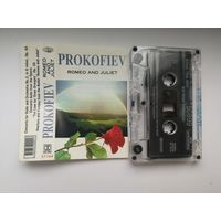 """Аудиокассета Prokofiev """"Romeo And Juliet"""""""