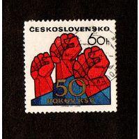 Марка Чехословакии-1971- год 50-летие чешской коммунистической партии