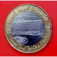34-17 Сирия,  25 фунтов 1996 г.