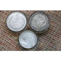 Три монеты. С РУБЛЯ АУКЦИОН!!!