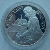 Австрия 100 шиллингов 1991 года. Моцарт. Серебро. Пруф! Оригинальная коробка+сертификат!