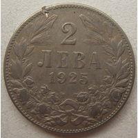 Болгария 2 лева 1925 г. (gl)