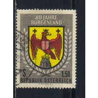 Австрия Респ 1961 40-летие Бургенланда Герб #1098