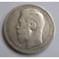 Рубль 1896 Париж