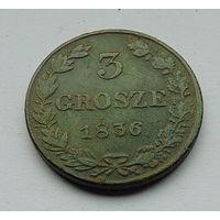 Старт с 2 рублей. 3 гроша 1836 год.